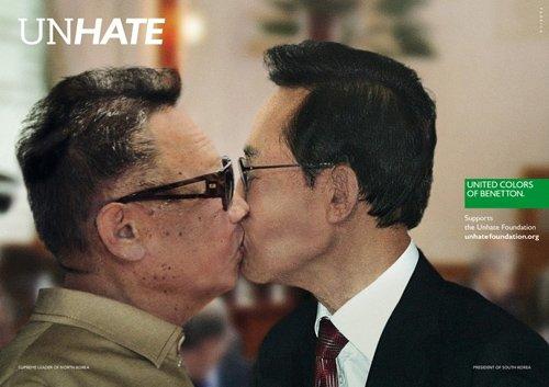 Campaña publicitaria Benetton Unhate